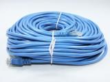 30米 精装网线