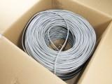 250米 康立讯半铝半铁网线