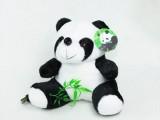 无驱[熊猫]-卡通毛绒摄像头