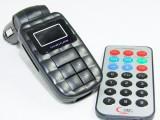 水立方 车载MP3播放器