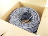 305米安普科泰半铝半铁网线