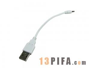 [白色]USBAM/3.5 公(M)转接线
