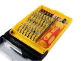 [正品]6032盒装多合一螺丝刀