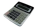 KK-800A财务办公计算器