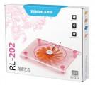 [粉红色]RL-202冰锐凤舞九天多彩笔记本散热垫