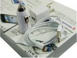 苹果5 三合一充电套装