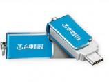 32G灵动 台电手机电脑双用U盘/存储盘