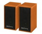 IF-M010 爱放全木质2.0电脑音箱