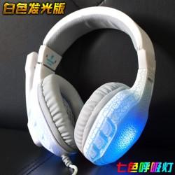 [白色-发光]N3000 狼博旺七彩呼吸灯/裂纹发光抗暴力头戴式耳机