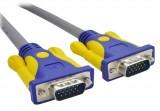15米 晶华VGA3+6全铜公M/公M灰色系列连接线
