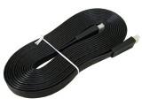 [扁线]5米 扁平HDMI高清1.4版3D数据线