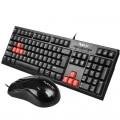 [全黑键帽U+U]G2000 键上飞血手商务办公游戏键鼠套装