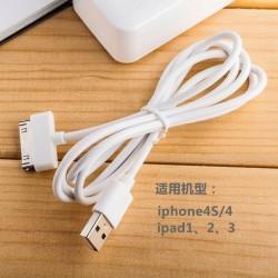1米 六针白色苹果Iphone44SIpad数据线电源线[六针]