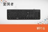 [朋克黑]W916爱国者朋克圆键帽有线彩色巧克力键盘USB