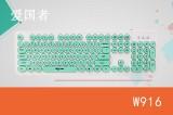 [朋克绿]W916爱国者朋克圆键帽有线彩色巧克力键盘USB