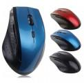 7300中性商务办公笔记本无线鼠标