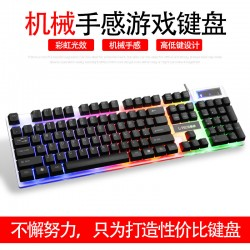 [炫酷黑USB]V36狼技悬浮式炫彩发光USB键盘