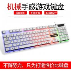 [炫彩白USB]V36狼技悬浮式炫彩发光USB键盘
