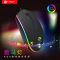 [流光跑马灯]007力镁RGB炫彩背光电竞USB鼠标