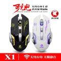 [白色6D锂电池]X1力镁无线可充电锂电池电竞魔兽王者吃鸡七彩发光静音游戏鼠标