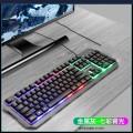 十八渡GK50黑色金属炫彩发光电脑键盘电竞游戏键盘电脑笔记本外接有线