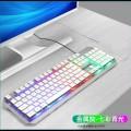 十八渡GK50白色金属炫彩发光电脑键盘电竞游戏键盘电脑笔记本外接有线